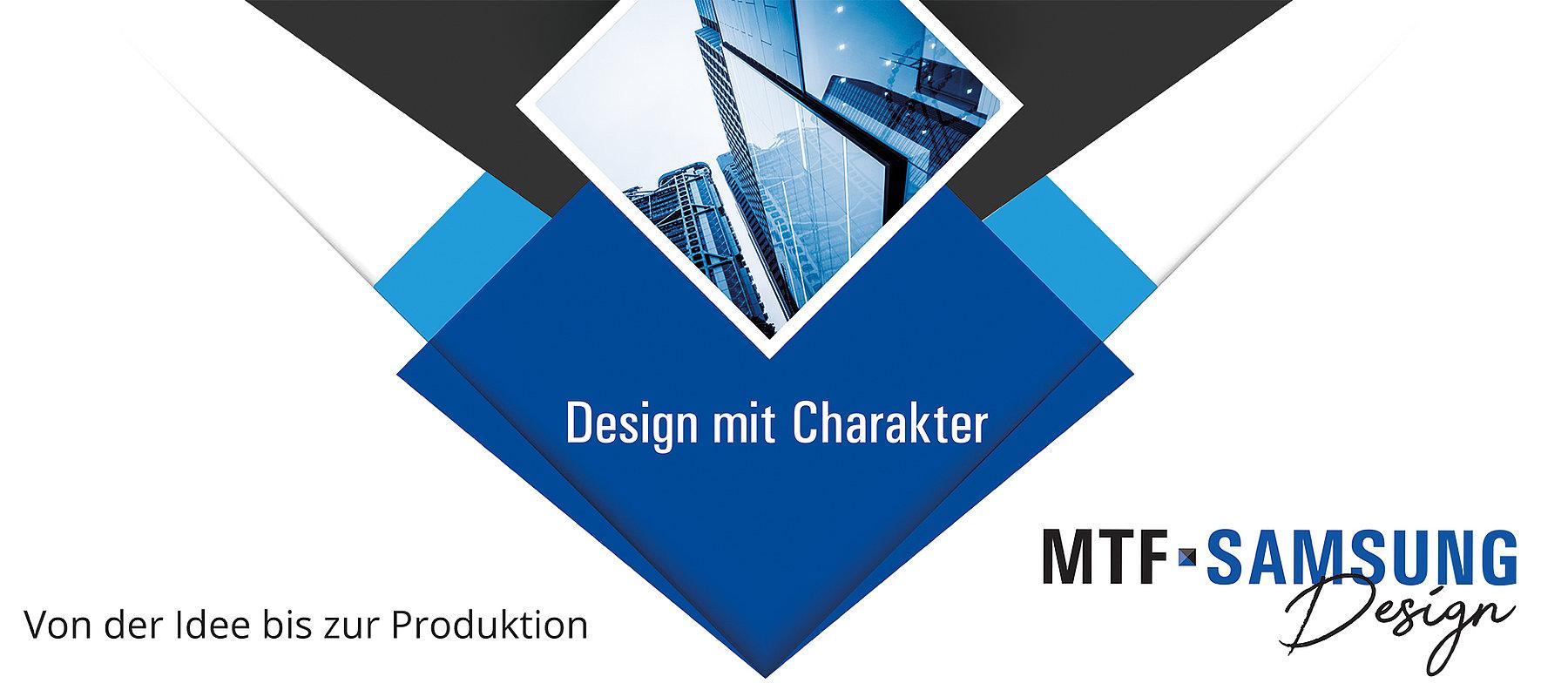 MTF Design